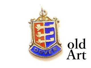 英国イギリス製ヴィンテージDOVERドーバー都市紋章シルバー製ペンダントチャーム【M-13466】
