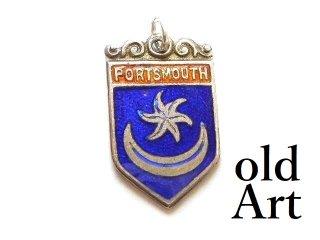 英国イギリス製ヴィンテージPORTSMOUTH都市紋章シルバー製ペンダントチャーム【M-13468】