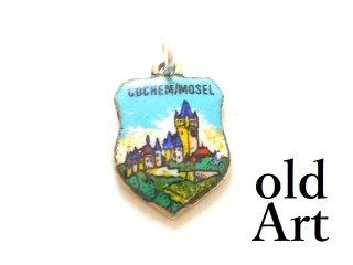 ヴィンテージ1970年代ドイツ都市COCHEMコッヘムシルバー製SILVERエナメルペンダントチャーム【M-13473】
