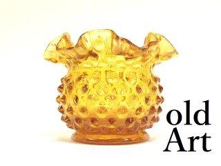 USA製ヴィンテージ1970年代Fentonオールドフェントン琥珀アンバーホブネイルガラス置物オブジェ【M-13381】