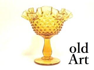 USA製ヴィンテージ1970年代Fentonオールドフェントン琥珀アンバーホブネイルガラス置物オブジェ【M-13383】