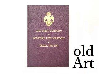 USA製ヴィンテージ1966年代フリーメイソン33最高階位スコティッシュライト古書/書物本【M-13609】