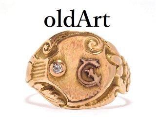 USA製アンティーク1920年代フリーメイソンGアールデコ10金無垢ダイヤモンドメンズリング指輪18号10Kゴールド【M-13627】