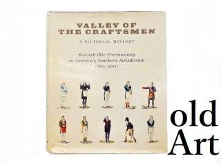 フリーメイソンオフィシャルValley of the Craftsmen儀式古書/書物写真本【M-13634】