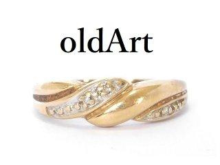 英国イギリス製ダイヤモンド9金無垢/9CTゴールドツートーン曲線レディースリング指輪11号ホールマーク刻印【M-13645】