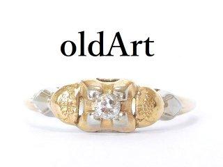 USA製1940年代ヴィンテージFIDELITY14金無垢ダイヤモンドツートーンレディースリング指輪16号14Kゴールド【M-13646】