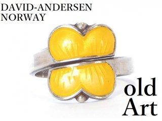 北欧ノルウェー製1940-50年代David Andersenバタフライ蝶々エナメル七宝焼シルバー製リング指輪11.5号【M-13661】