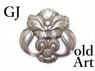廃盤北欧デンマーク製1950年代ヴィンテージGeorg Jensenジョージジェンセン豪華な花シルバー製ブローチ#97【M-13622】