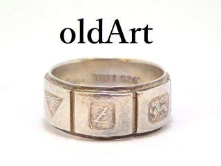 英国イギリス製1999年製造ホールマーク彫刻シグネットリングシルバー製メンズ指輪15号【M-13297】
