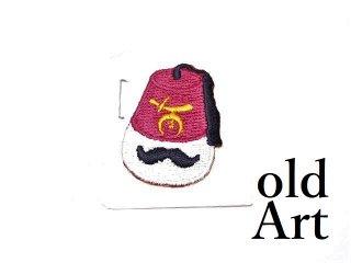 ヴィンテージデッドストックフリーメイソンシュライナーオフィシャル髭フェズハット帽刺繍ワッペン【M-13713】