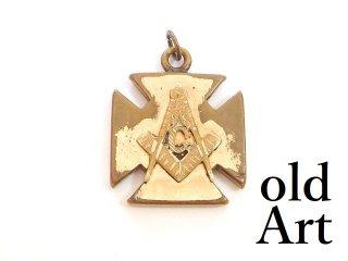 アンティーク1890-1910年代フリーメイソン十字架クロス金張りフォブペンダントトップ【M-13743】