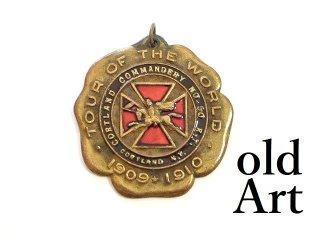 アンティーク1910年代テンプル騎士団レッドクロス十字架フォブペンダントトップ【M-13748】