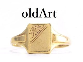 英国イギリス1983年製造ヴィンテージ彫刻シグネットリング9CTゴールド/9金無垢16号指輪【M-13792】
