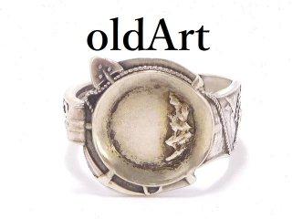 USA製アンティーク1900年代初頭EL.DORADO伝説地シルバー銀製スプーンリング指輪16号【M-13917】