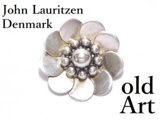 北欧デンマーク製1970年代ヴィンテージJohn Lauritzenシルバー銀製フローラル花ピンブローチ【M-13904】