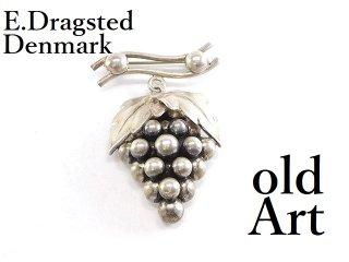 北欧デンマーク製1950年代ヴィンテージE.Dragstedシルバー銀製ぶどう葡萄ピンブローチ【M-14038】