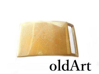 ヴィンテージフリーメイソンロッジゴールド真鍮製メンズベルトバックル【M-14058】