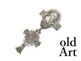 USA製1903年当時物エドワーディアンアンティークフリーメイソンテンプル騎士団勲章十字架バッジ徽章【M-14081】