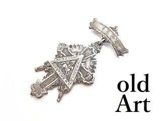 USA製1887年当時物ヴィクトリアンアンティークフリーメイソンテンプル騎士団勲章十字架バッジ徽章【M-14083】