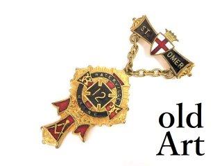 USA製1900年代初頭当時物エドワーディアンアンティークフリーメイソンテンプル騎士団勲章十字架バッジ徽章【M-14085】