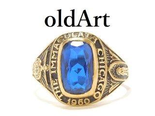 USA製ヴィンテージ1960年代CHICAGOキリストマリア彫刻10金無垢メンズカレッジリング指輪17号10Kゴールド【M-14134】