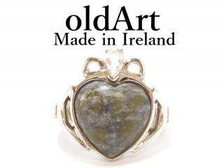 アイルランド製ヴィンテージクラダリング伝統的な指輪コネマラ大理石シルバー製16.5号【M-14136】