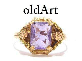 USAアメリカ製1910-30年代BDA社アールデコアンティー10金無垢アメジスト花葉リング指輪11.5号10Kールド【M-14146】