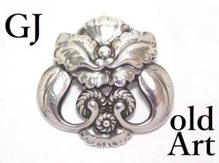 廃盤北欧デンマーク製1933-44年代ヴィンテージGeorg Jensenジョージジェンセン豪華な花シルバー製ブローチ#97【M-14150】