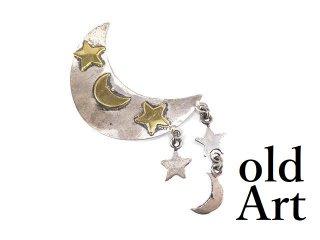 ヴィンテージ1970年代メキシコ製MEXICO銀細工スターリングシルバー製真鍮三日月星メキシカンピンブローチ【M-14121】