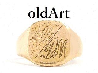 英国イギリス製ヴィンテージイニシャルDM彫刻メンズ重厚シグネットリング9CTゴールド/9金無垢18号指輪【M-14211】