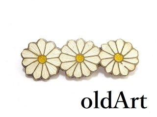 北欧デンマーク1950-60年代ヴィンテージ七宝焼エナメルカモミール花シルバー銀製ピンブローチ【M-14256】