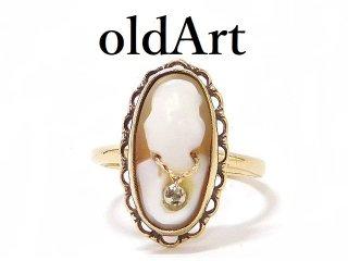 USA製1940年代ヴィンテージシェルカメオ10金無垢ダイヤモンドオーバル型レディースリング指輪15号10Kゴールド【M-14257】