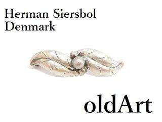 ヴィンテージ1960年代北欧デンマーク製Herman Siersbol/ハーマンシーボルSTERLINGシルバー銀製ピンブローチ【M-14262】