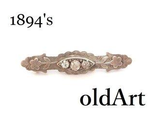 英国イギリス製1894年ヴィクトリアンアンティーク純銀彫刻シルバー製ピンブローチホールマーク刻印【M-14274】