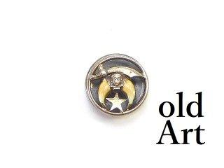 USA製アンティーク1920-30年代フリーメイソンシュライナー14金無垢14Kゴールド繊細彫刻ピンバッジ/ラペルピン【M-14251】