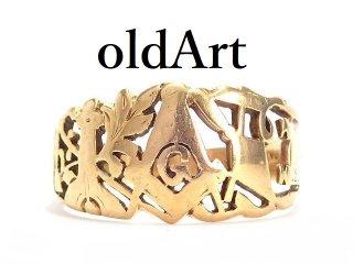 入手困難USA製ヴィンテージ1940年代フリーメイソン意匠10金無垢メンズリング指輪23号10Kゴールド【M-14340】