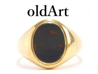 英国イギリス製1890年代ヴィクトリアンアンティーク9金無垢ブラッドストーンリング指輪10号9CTゴールド【M-14328】