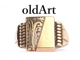 英国イギリス製ヴィンテージシグネットリングスターリングシルバー製9CTゴールド金張り重厚メンズ指輪18号【M-14345】