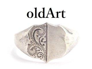 英国イギリスロンドン1980年製造ヴィンテージ彫刻シールド型シグネットリングメンズシルバー製指輪21号ホールマーク刻印【M-14348】