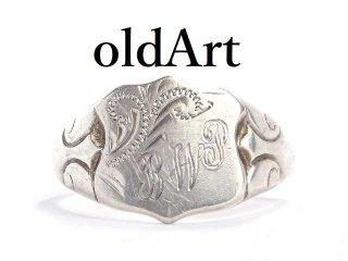 英国イギリス1984年製造ヴィンテージイニシャルBWP彫刻シールド型シグネットリングメンズシルバー製指輪20.7号ホールマーク刻印【M-14349】