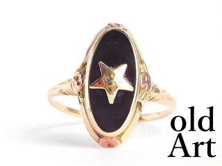 USA製アンティーク1920年代フリーメイソンイースタンスター逆五芒星オニキス10金無垢リング指輪15号10Kゴールド【M-14357】