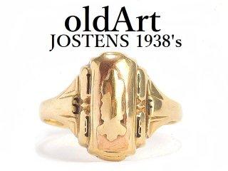 USA製1938年代ヴィンテージJOSTENSジャスティン社ヘリテイジ10金無垢カレッジリング指輪12号10Kゴールド【M-14362】