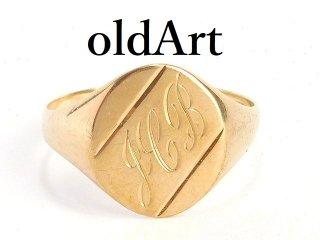 英国イギリス1987年製造ヴィンテージイニシャルJCB彫刻シグネットリング9CTゴールド9金無垢21号メンズ指輪【M-14352】