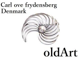 北欧デンマーク製ヴィンテージCOF/Carl ove frydensberg曲線美シルバー銀製ピンブローチ【M-14368】