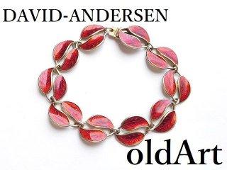 北欧ノルウェー製1940-50年代David Andersen七宝焼エナメル装飾シルバー銀製リーフブレスレット/レッド【M-14378】