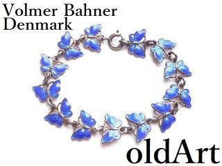 北欧デンマーク製1950年代Volmer Bahner七宝焼エナメル青い蝶々バタフライシルバー銀製ブレスレット【M-14380】