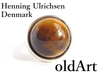 北欧デンマーク製1960年代Henning Ulrichsenモダンタイガーアイ銀製カボションリング指輪13.5号【M-14382】