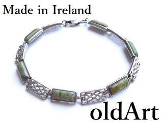アイルランド製伝統的ケルティックノットコネマラ大理石シルバー銀製メンズブレスレット【M-14383】
