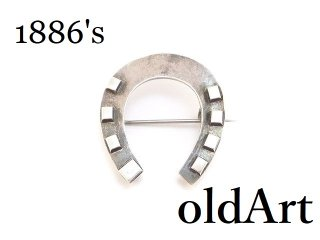 英国イギリス製1886年代ヴィクトリアンアンティーク馬蹄鉄ホースシュー純銀彫刻シルバー製ピンブローチ【M-14393】
