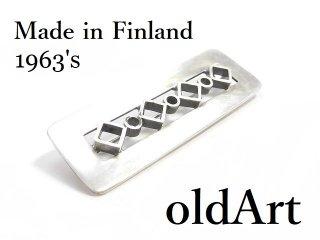 北欧フィンランド製1963年ヴィンテージスターリングシルバー製銀細工モダン立体ブローチ【M-14317】